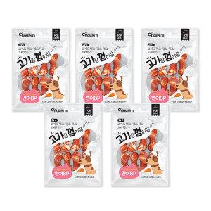 오메가본 우유껌/치킨롤본/비프본/클로렐라본/치킨본