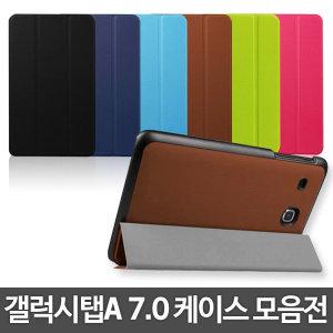 갤럭시탭A 7.0 케이스  SM-T280 T281 T285 TabA 7.0