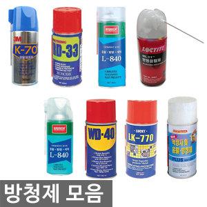 오피스네오/방청제 모음/스티커제거제/먼지제거제