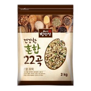 [우리집밥선생] 혼합22곡 2kg 잡곡 밥선생