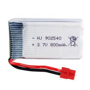 [시마] SYMA X5HW X5HC 드론배터리 드론부품 드론모터