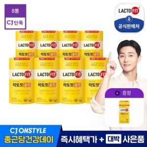 종근당건강 락토핏 생유산균 골드 6통(300일분)