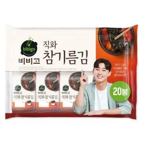 [비비고] CJ 비비고직화구이김 4.5Gx20봉
