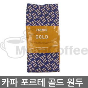 [포르테] 카파 포르테 골드 에스프레소 커피 1kg