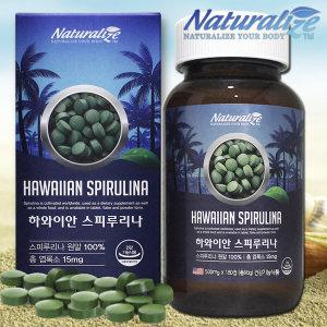 [네추럴라이즈] 100% 하와이안 스피루리나 스피룰리나 영양제 3개월분