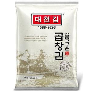 [대천김] 대천김 살짝 구운 곱창김 10봉 본사직송 본사직영