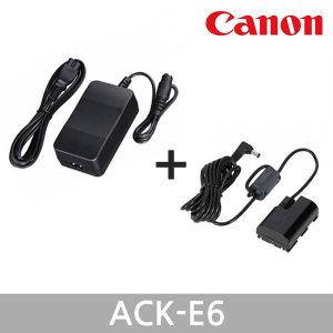 [캐논] (캐논공식총판) 캐논정품 ACK-E6 최신 박스품/빛배송