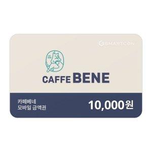 [카페베네] (카페베네) 기프티카드 1만원권