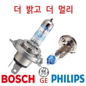[필립스] 보쉬/GE/H1/H4/H7/전조등/상향등/하향등/자동차용품