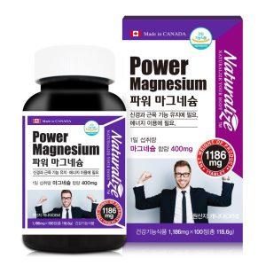 [네추럴라이즈] 마그네슘 400mg 2통 200일분 영양제