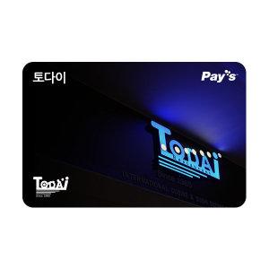 [토다이] (토다이) 디지털 5만원권