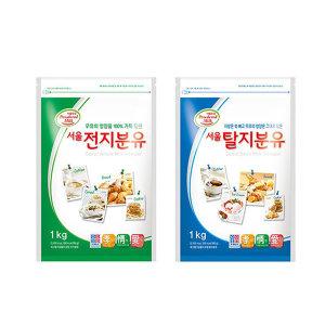 [서울우유] 서울우유  전지분유1KG  탈지분유1kg 영양간식 환자식