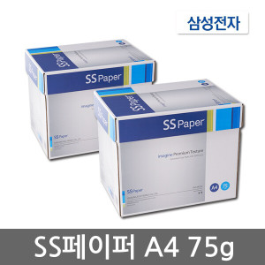[삼성전자] (현대Hmall)삼성전자 SS페이퍼 A4용지 75g 2박스(5000매)/복사용지/SSPAPER