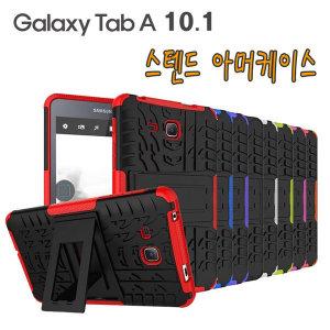 갤럭시탭A6 10.1 아머케이스/필름/스탠딩거치대/T580
