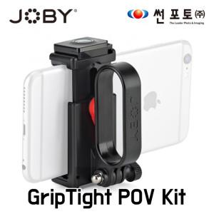 썬포토정품 JOBY 조비 GripTight POV Kit 스미트폰 핸