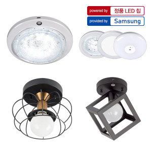 [원하조명] LED직부등 LED센서등 형광등 조명 현관 베란다 등기구