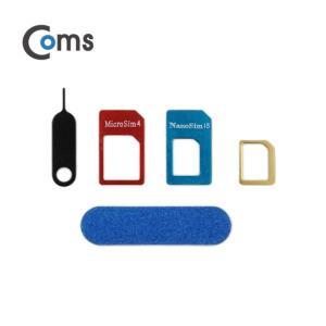 Coms 유심칩 변환홀더 ITB122/Nano/Micro/Usim/휴대폰