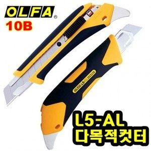 OLFA 일본 L5-AL/올파/대형칼/18mm/193B 주걱칼 장판
