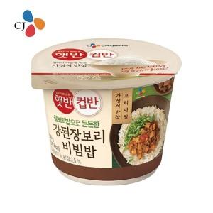 컵밥 햇반 컵반 강된장보리비빔밥 280g