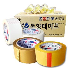 박스테이프 동양 OPP 러버 컬러 40m  50m 70m 포장용