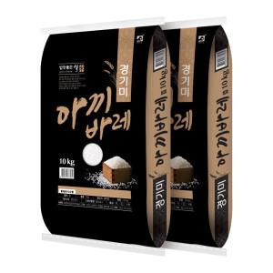 [현대농산] 추청경기미 20kg /2020년산 햅쌀