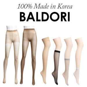 100%국산 고탄력 발목/무릎/밴드/팬티스타킹 공장직영