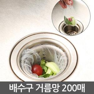 싱크대 배수구 거름망 200매/음식물/배수구망/씽크대