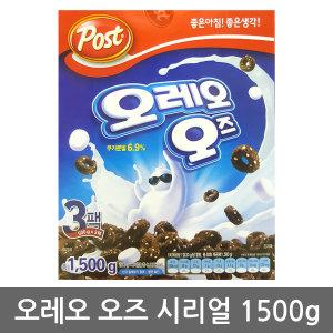 [포스트] 무료배송) 오레오 오즈 시리얼 1.5kg 500g 3팩 1500g