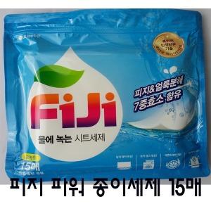 FIJI 피지 파워 종이형 시트세제 15매 /7중효소 겸용