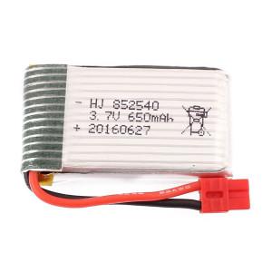 [시마] SYMA X14W 배터리 부품 모터