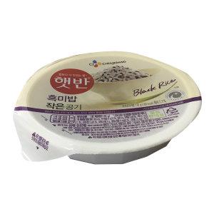 [햇반] CJ햇반 흑미밥 작은공기 130gx1개 오뚜기밥/즉석밥