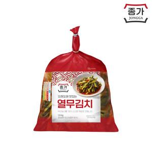 [종가집] (현대Hmall) 종가집  열무김치 2.5kg