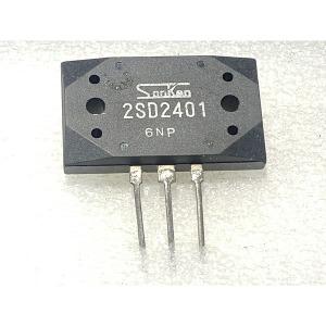 2SD2401 NPN DARL 150V 12A 대출력 트랜지스터