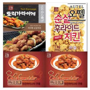 [오뗄] 오뗄 순살치킨 1kg+치킨가라아게 1kg /튀김/냉동식품