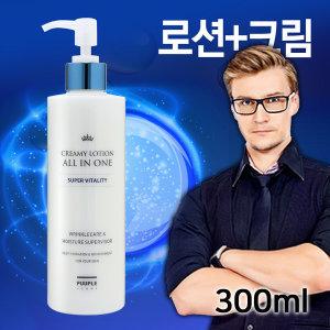 [퓨플] 참존nc1/퓨플 크리미로션올인원/로션+크림/남성화장품