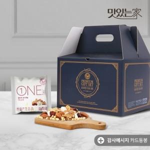 산과들에 한줌견과 원데이오리지널 100봉 선물세트+메시지카드