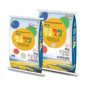 2019햅쌀/서산황금햇쌀/찹쌀섞인쌀/간척지쌀/20kg10kg