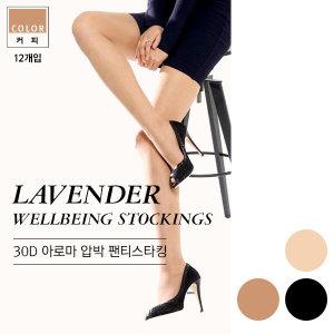 라리사 30D 고탄력 팬티스타킹 압박스타킹 1매