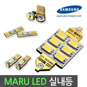 자동차 LED 실내등 트렁크등 번호판등 더뉴K5