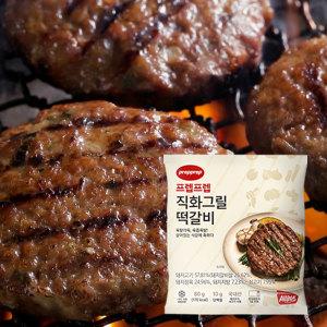 김나운 떡갈비 명작 총16장/8팩