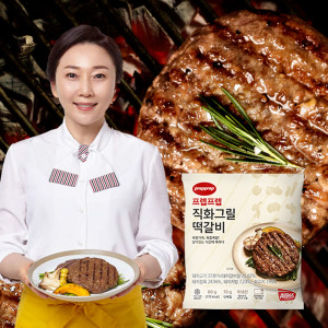 김나운 떡갈비 명작 총26장/13팩