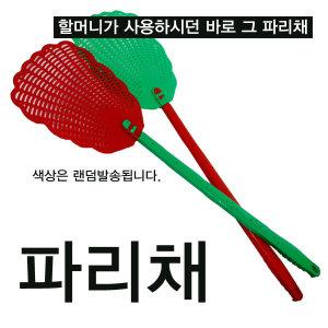 제일 파리채/파리채/모기채/해충퇴치용품