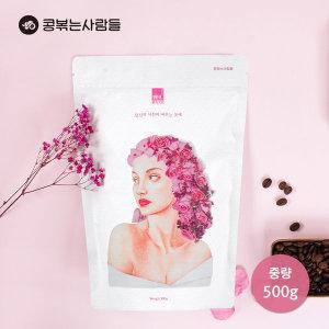 신선한 원두커피 500g+500g무배/당일로스팅/홀릭커피