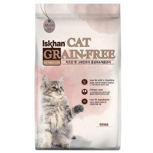 [이즈칸] 1+1 이즈칸캣 그레인프리 6.5kg 고양이사료 이즈칸 캣