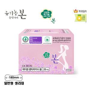 [유기농본] 유기농본 롱팬티라이너 28개 1팩(28개)