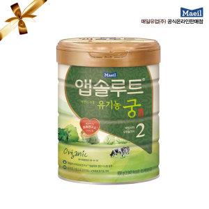 [앱솔루트궁] 앱솔루트 유기농 궁 2단계 800gx3캔