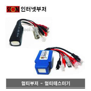 툴119 인터넷 전화선 단자체크 멀티부저 멀티테스터