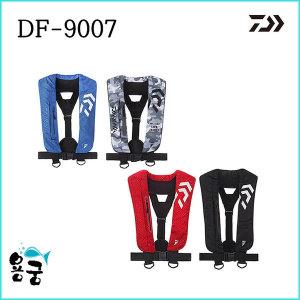[다이와] 용궁- 다이와 DF-9007 자동팽창식 구명복 낚시조끼