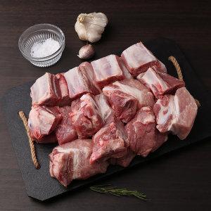 (행사상품)선진포크 돼지갈비 100 g