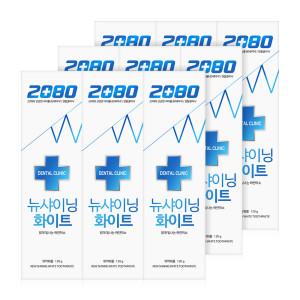 [2080] 2080 뉴샤이닝 화이트 치약 120g x 9개/미백치약
